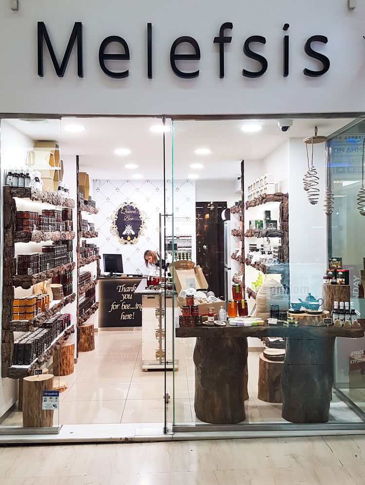 New Melefsis Shop Syntagma